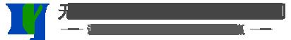 立式珩磨机_卧式珩磨机_珩磨机厂家-无锡鑫扬佳液压机械有限公司
